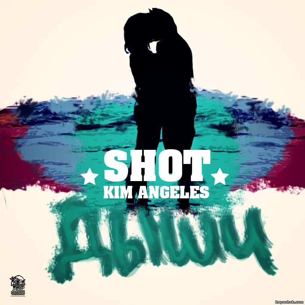 Shot - брендовая (ft